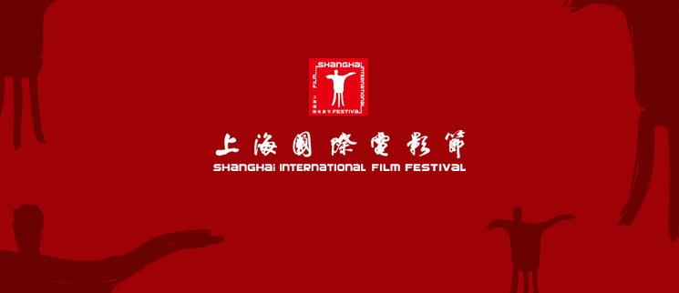 12 FILMS CANADIENS AU FESTIVAL DE SHANGHAI