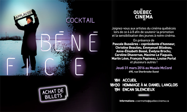 Daniel Langlois honoré au cocktail-bénéfice de Québec Cinéma