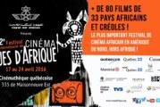 Vues d'Afrique, Plein feu sur la Tunisie et Martine Chartrand