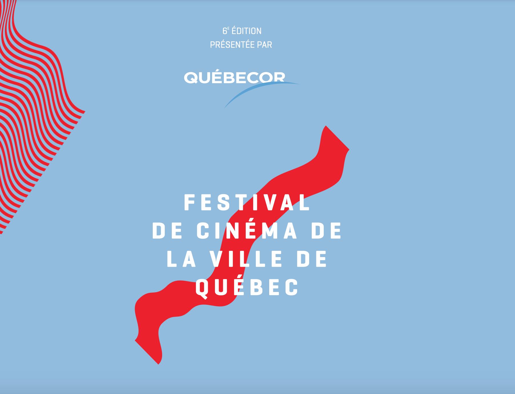 Jury du Festival de cinéma de la ville de Québec 2016