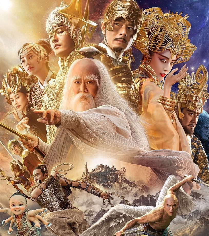 LEAGUE OF GODS et MOKKO STUDIO