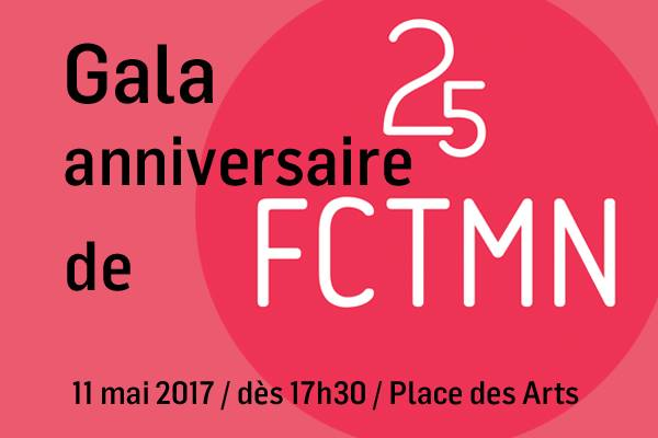 FCTMN dévoile les lauréates de son Gala 25e anniversaire