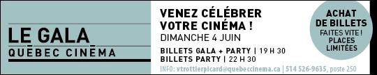 Bannière Gala Cinéma