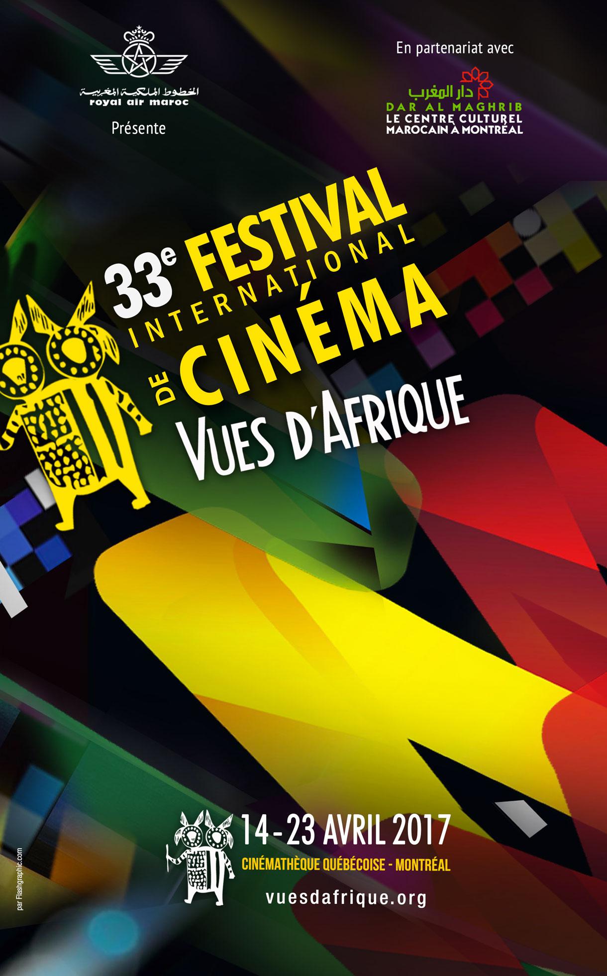 33e Festival international de cinéma Vues d'Afrique