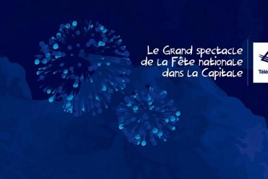 Télé-Québec, fière de participer à la fête de tous les Québécois