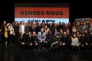 La SODEC, partenaire des Rendez-vous Québec Cinéma 2018