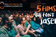 Le problème d'infiltration, lauréat du Prix collégial du cinéma québécois 2018