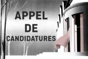 ONF : Stage rémunéré au Studio d'animation du programme français