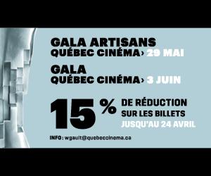 Bigbox – QuebecCinema 2018