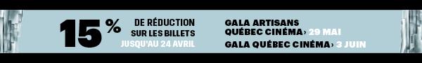 Bannière – QuebecCinema 2018