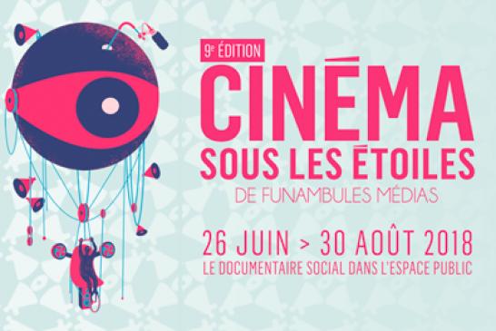 Funambules Médias organise un 5@7 Discussion dans le cadre de Cinéma sous les étoiles