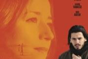 Le film Malek de Guy Édouin prendra l'affiche le 18 janvier 2019