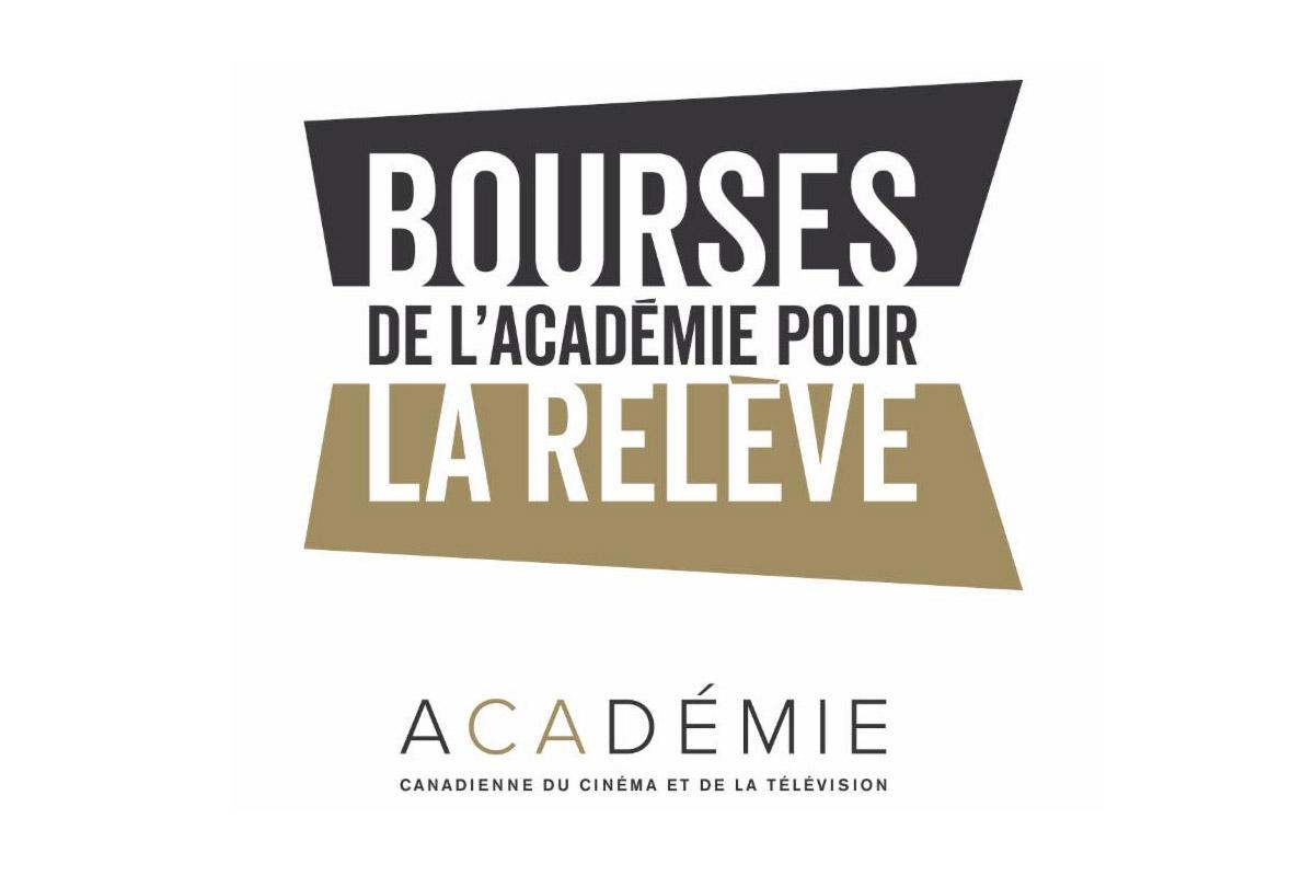Bourses de l'Académie pour la relève : inscriptions dès le 11 février 2019