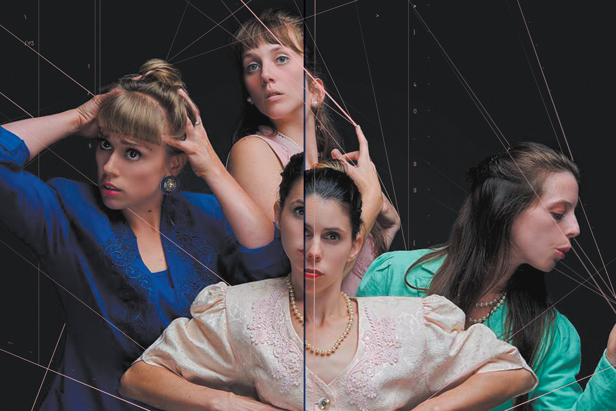 « Corps numérique, corps dansant » Laboratoire de création autour de l'interactivité