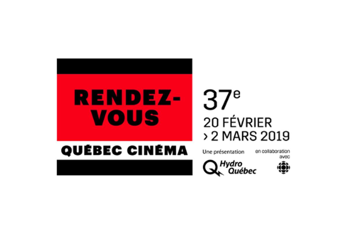 7e Rendez-vous Québec Cinéma - De l'amour pour nos courts !
