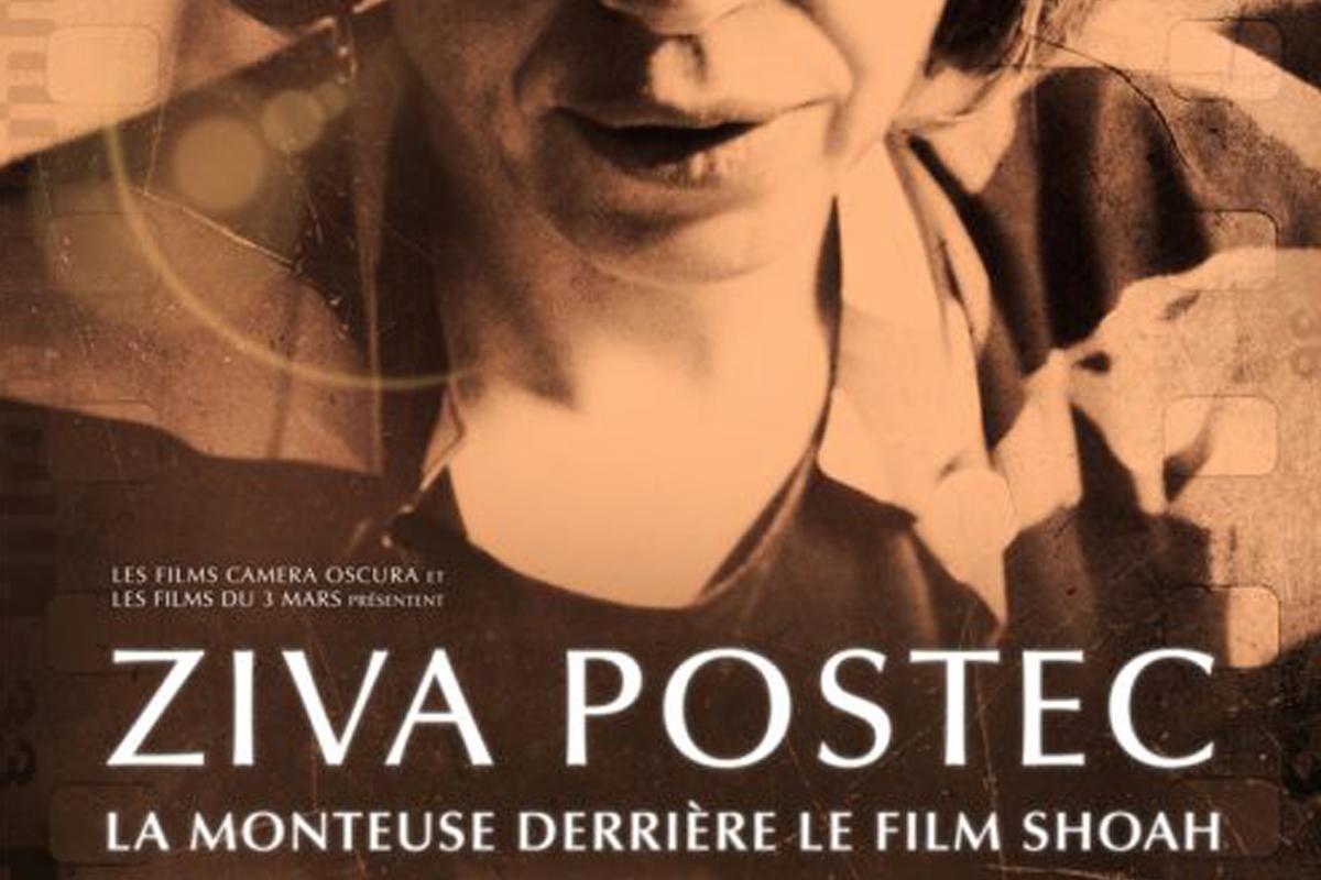 ZIVA POSTEC. LA MONTEUSE DERRIÈRE LE FILM SHOAH - un film de Catherine Hébert