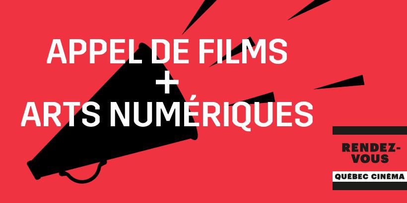 RVQC 2020 - Appel de soumissions - Films et arts numériques