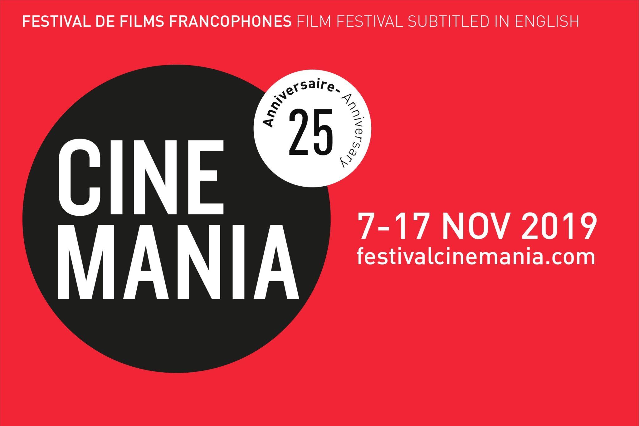 À 25 ans, CINEMANIA rayonne et dévoile sa programmation 2019