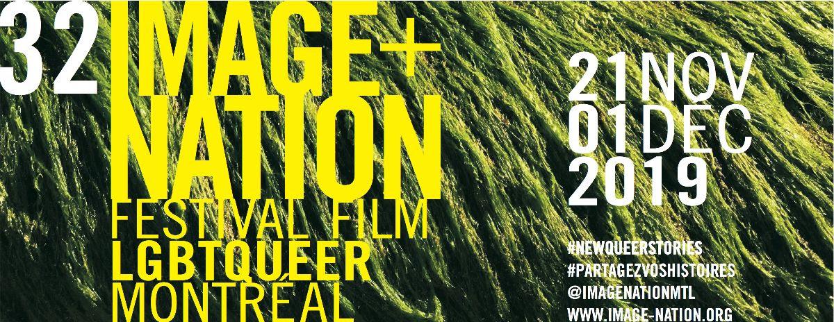 Le 32e imagine+nation, une profusion de nouvelles voix queer au premier festival de cinéma LGBTQ+ du Canada !