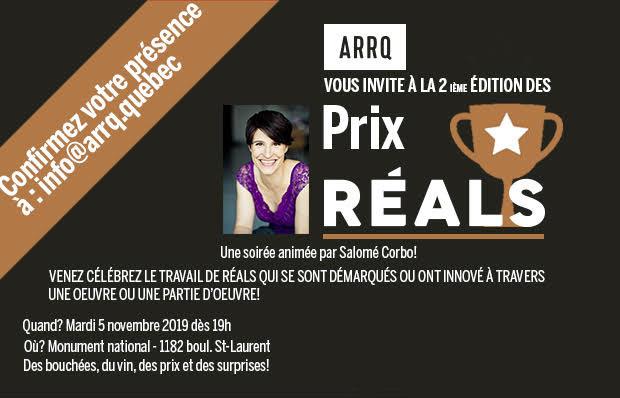 RAPPEL : Invitation à la 2e édition des PRIX RÉALS ce mardi 5 novembre 2019