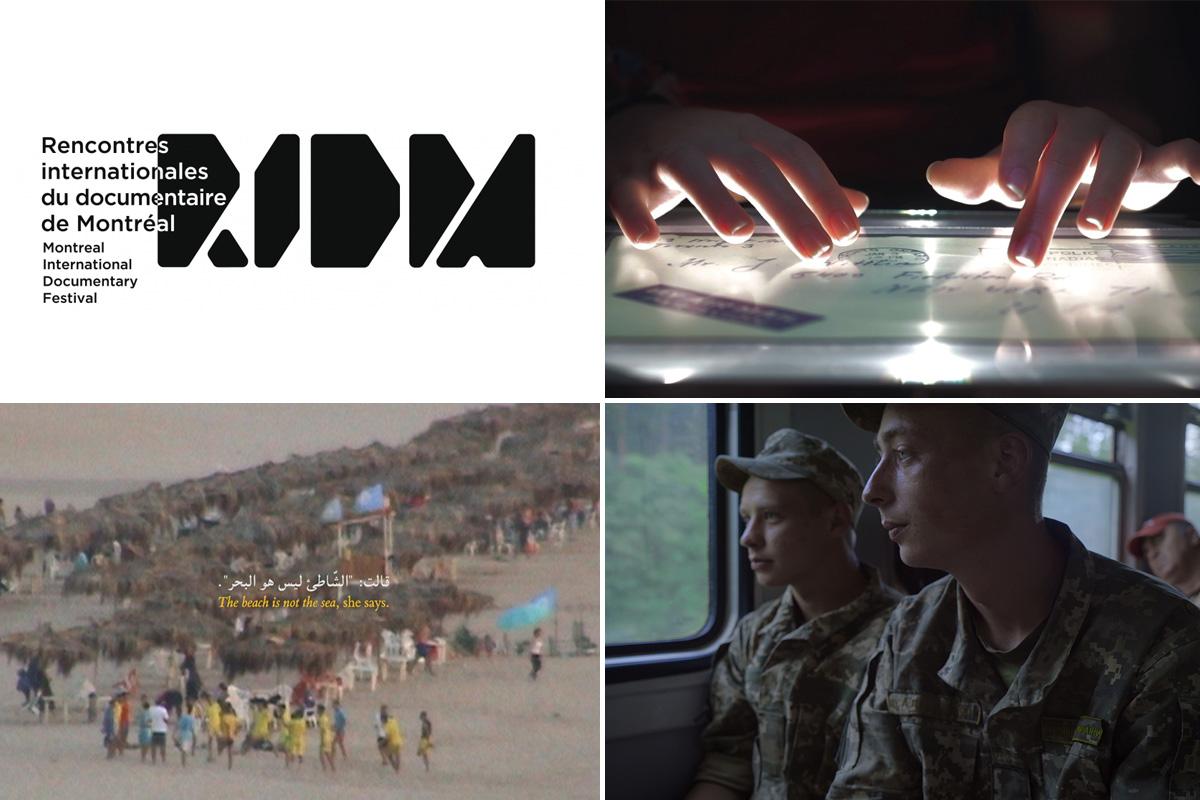 Des réalisatrices inspirantes pour la deuxième semaine des RIDM 2019