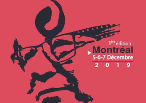 1ère édition des Journées Cinématographiques de Carthage (JCC2019) à Montréal du 5 au 7 décembre 2019