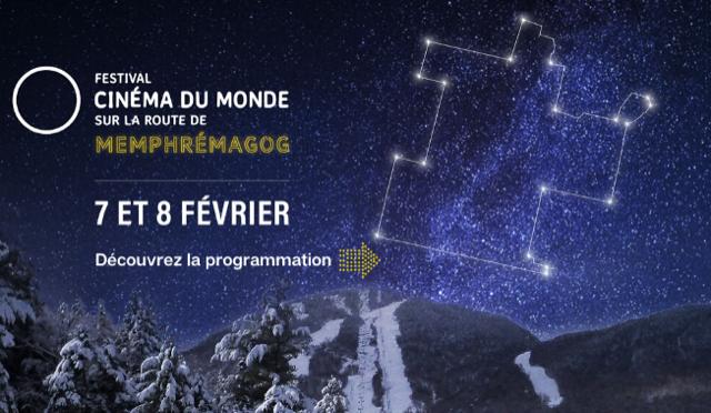 Le Festival Cinéma du Monde, FCM Sur la route dès le 7 février 2020 !