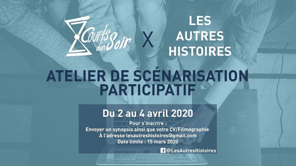 Atelier de scénarisation au Festival Courts d'un soir du 1er au 4 avril 2020
