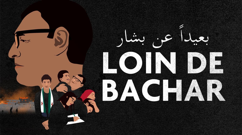 ONF | « Loin de Bachar » de Pascal Sanchez en première mondiale aux RVQC 2020
