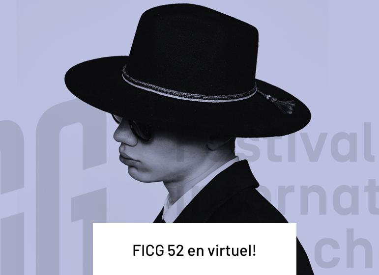 Le Festival international de la chanson de Granby se réinvente en mode virtuel!