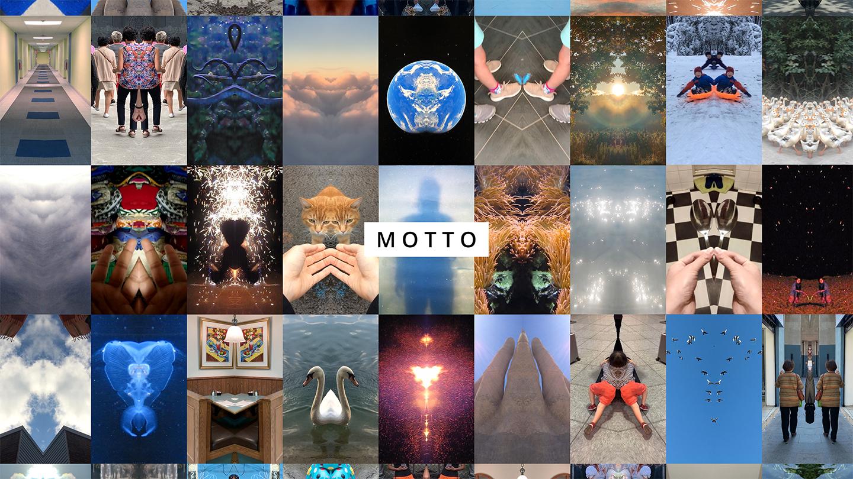 ONF | Découvrez Motto, de Vincent Morisset, une expérience interactive exclusivement pour mobile