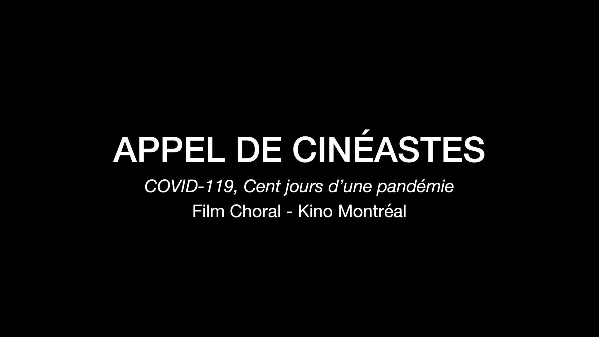Kino Montréal | Appel de cinéastes pour la réalisation d'un film choral
