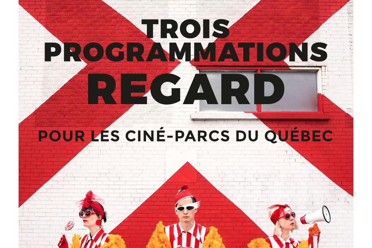 Festival REGARD | Du court métrage pour les ciné-parcs du Québec