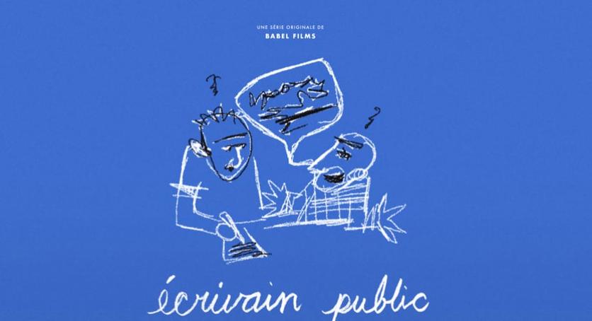 Écrivain public 3, Meilleure série dramatique du T.O. Webfest