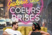 « La Galerie des coeurs brisés » au cinéma partout au Québec dès le 11 septembre 2020