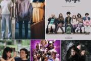 Prix Gémeaux : Les finalistes pour l'émission s'étant le plus illustrée à l'étranger