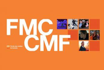 Le FMC et Spcine lancent une nouvelle mesure incitative pour le codéveloppement de médias immersifs