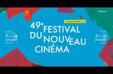 49e Festival du nouveau cinéma : lancement de programmation reportée au jeudi 1er octobre 2020