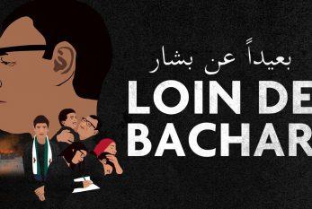 ONF - « Loin de Bachar » de Pascal Sanchez à la Cinémathèque québécoise dès le 25 septembre