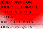 Québec alloue plus de 8 M$ pour la modernisation des installations de la SAT