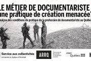 INVITATION - Lancement de l'étude « Le métier de documentariste : une pratique de création menacée? »