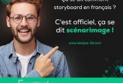 Lancement du LEXIQUE-3D.COM !